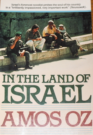 In The Land Of Israel  by  Amos Oz