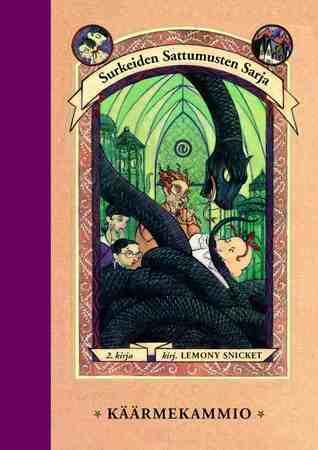 Käärmekammio (Surkeiden sattumusten sarja, #2)  by  Lemony Snicket