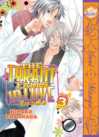 The Tyrant Falls In Love, Volume 3 Hinako Takanaga
