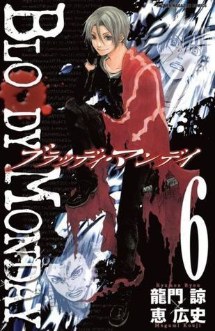 Bloody Monday Vol. 6  by  Ryou Ryumon