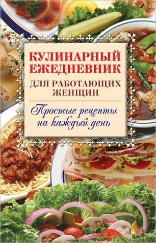 Kamasutra. Enciklopediya lyubvi  by  Sergej Anatolevich Samsonov