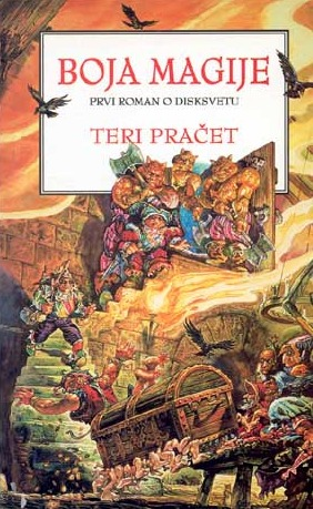 Boja Magije (Disksvet, #1) Terry Pratchett