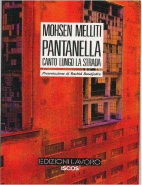 Pantanella: canto lungo la strada Mohsen Melliti