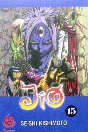 Jio Vol. 15  by  Seishi Kishimoto