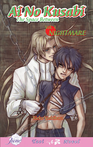 Ai no Kusabi Vol. 3: Nightmare Rieko Yoshihara