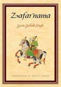 Zafarnama  by  Guru Gobind Singh