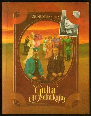 Gulta ar zelta kāju Zigmunds Skujiņš