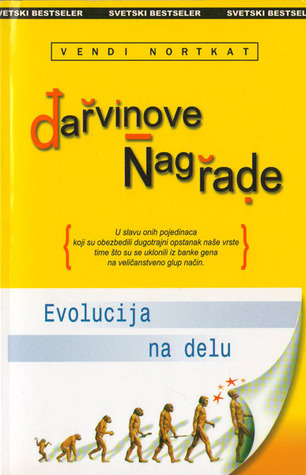 Darvinove nagrade  by  Wendy Northcutt