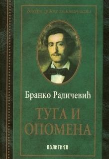 Tuga i opomena Branko Radičević