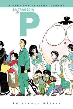 La tragedia de P  by  Rumiko Takahashi
