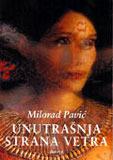 Notranja stran vetra ali Roman o Heri in Leandru  by  Milorad Pavić