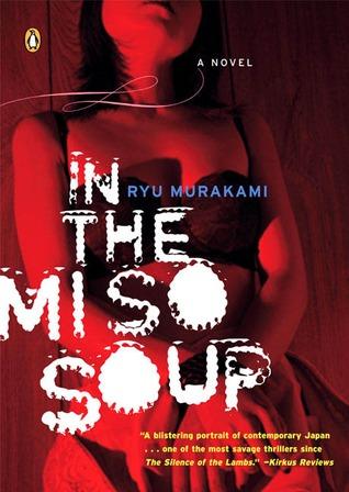 De karaokeoorlog  by  Ryū Murakami