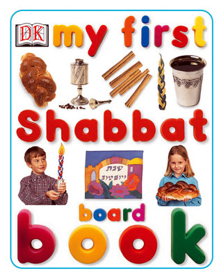 My First Shabbat Board Book  by  Claire Lister