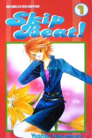 Skip Beat Vol. 1  by  Yoshiki Nakamura