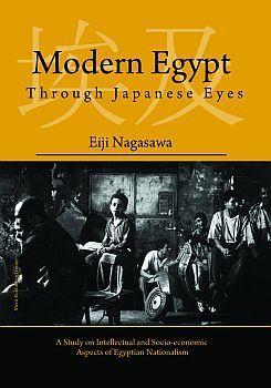 modern egypt through japanese eyes Eiji Nagasawa