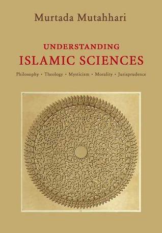 Islamic Sciences: An Introduction مرتضی مطهری