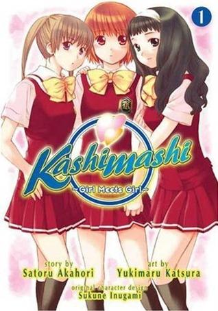 Kashimashi Vol 1 Akahori Satoru