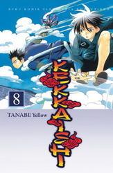 Kekkaishi Vol. 8  by  Yellow Tanabe