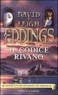 Il codice Rivano  by  David Eddings