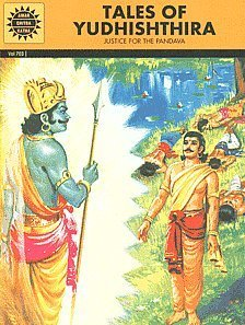 Tales Of Yudhishthira  by  Anant Pai