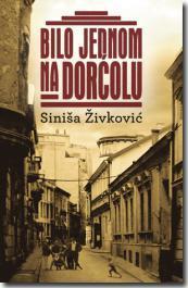 Put Magelanove mape  by  Siniša Živković