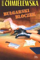 Bułgarski bloczek  by  Joanna Chmielewska