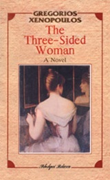 The Three-sided Woman Gregorios Xenopoulos