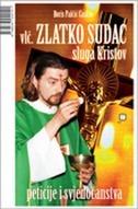 vlč. Zlatko Sudac, sluga Kristov  by  Boris Palčić Caskin