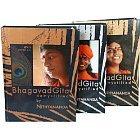 Bhagavad Gita Demystified Paramahamsa Nithyananda