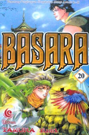 Basara Vol. 20 Yumi Tamura
