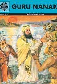 Guru Nanak  by  Anant Pai