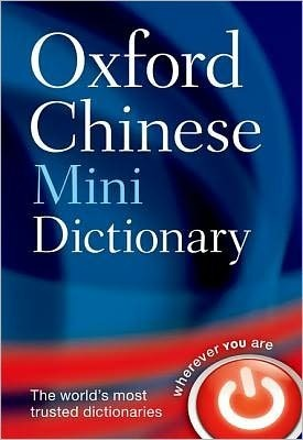 Oxford Chinese Mini Dictionary  by  Boping Yuan