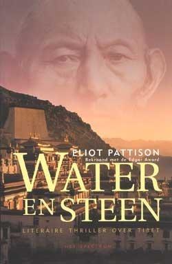 Water en steen Eliot Pattison