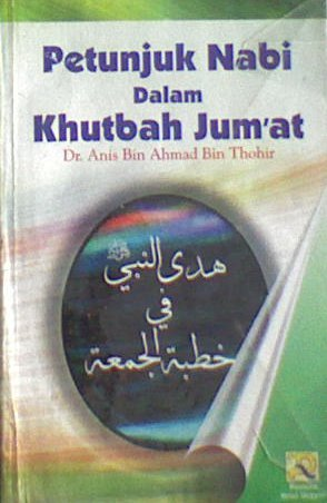 Petunjuk Nabi dalam Khutbah Jumat  by  Anis bin Ahmad bin Thohir