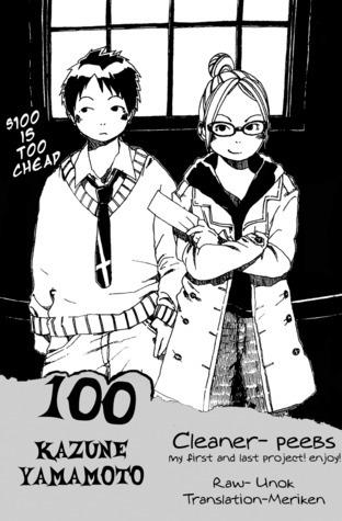 $100 Is Too Cheap Yamamoto Kazune
