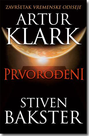 Prvorođeni  by  Arthur C. Clarke