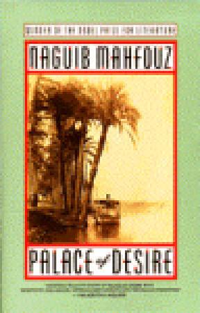 Palace of Desire (Cairo Trilogy #2) Naguib Mahfouz