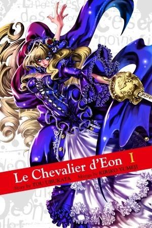 Le Chevalier dEon 1  by  Kiriko Yumeji
