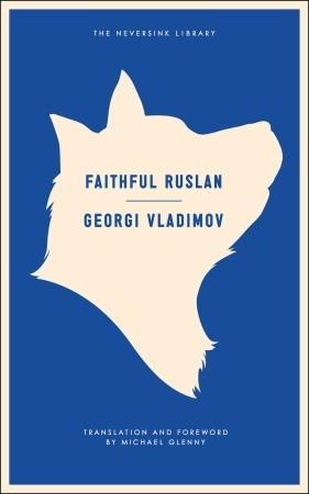 Der General Und Seine Armee: Roman  by  Георгий Владимов