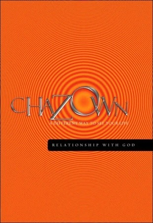 Chazown - Relationship with God DVD  by  NOT A BOOK