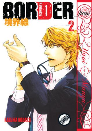 Border, Volume 2  by  Kazuma Kodaka