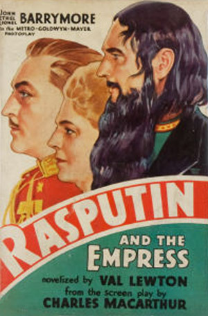 Rasputin and the Empress  by  Val Lewton