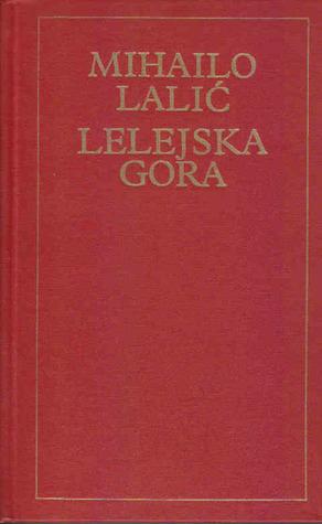 Hajka  by  Mihailo Lalić