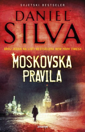Moskovska pravila (Gabriel Allon, #8)  by  Daniel Silva