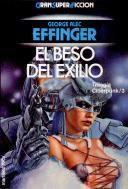 El beso del exilio George Alec Effinger