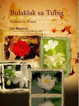 Bulaklak sa Tubig: Mga Tula ng Pag-ibig at Himagsik (Flowers in Water: Poems on Love and Revolt)  by  Joi Barrios