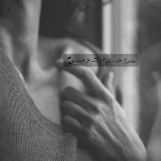 الحفلة  by  مصطفي سليمان