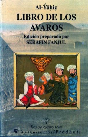 Libro de Los Avaros عمرو بن بحر الجاحظ Al-Jahiz
