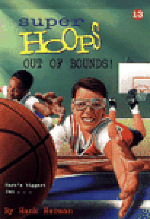 Out Of Bounds!, Vol. 13  by  Hank Herman