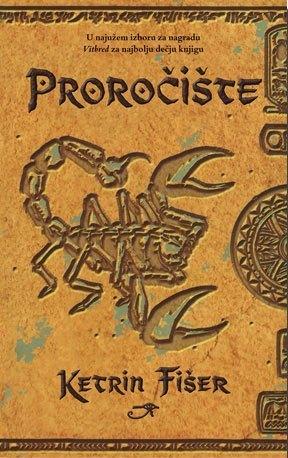 Proročište (Trilogija Proročište, #1)  by  Catherine Fisher